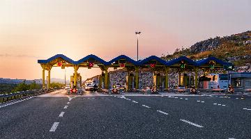 thumbnail of What's The Point of Toll Roads: Are They That Useful?