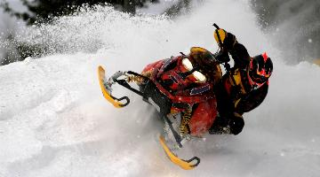 thumbnail of Snowmobiles Make Winter Your Playground!